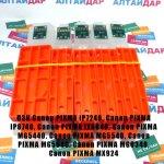 ПЗК для Canon PIXMA IP7240 и др.